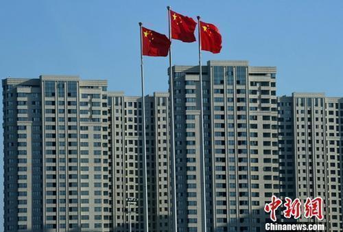资料图:一处刚建设完工的房地产楼盘。 <a target='_blank' href='http://www.chinanews.com/' _fcksavedurl='http://www.chinanews.com/' _fcksavedurl='http://www.chinanews.com/'>中新社</a>记者 张斌 摄