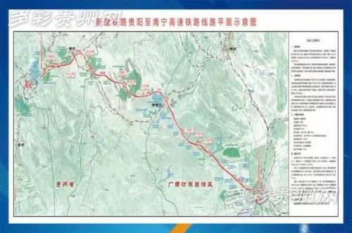 贵南高铁全面开建 规划输送能力每年4000万人