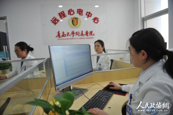 青岛大学附属医院远程心电中心