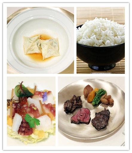 文在寅和金正恩的这顿饭引起了日本的抗议