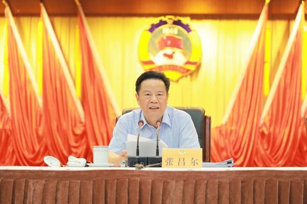 安徽省政协月度协商会聚焦农村集体产权制度改革