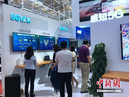 资料图:普通消费者在参观5G技术展示。<a target='_blank' href='http://www.chinanews.com/' >中新网</a> 吴涛 摄