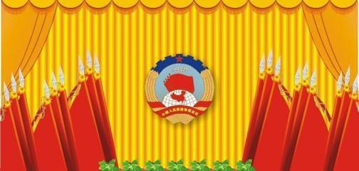 湖南省娄底市政协主席会议专题视察区块链产业园