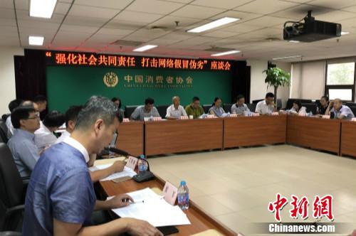 卢玉胜代表建议加强政企协作打击网络刷单