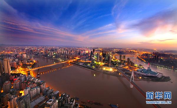 又一世界级博览会落户重庆两江新区今年9月举办