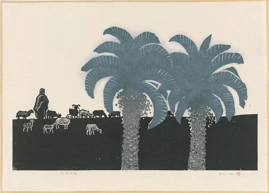 《北非风情》 古元 水印套色木刻 39×55.1cm 1988年