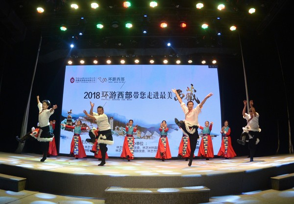 2018西藏冬季旅游推介会在京举行