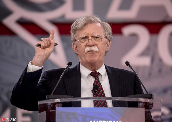 美国宣布退出《中导条约》还甩锅中国 美专家:胡扯