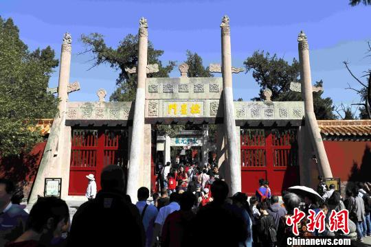 图为游客在2018年国庆假期里到曲阜孔庙旅游。 曲阜市委宣传部供图 摄