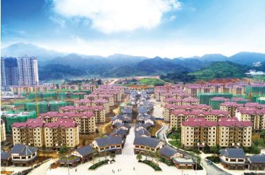 恒大建设的七星关搬迁安置区碧海阳光城2
