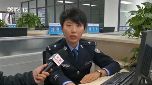 长春市公安局刑警支队警员高如月