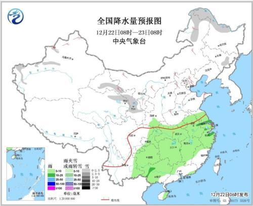 全国降水量预报图(12月22日8时-23日8时)