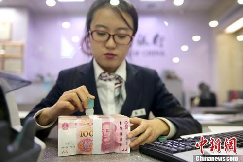 资料图:银行工作人员清点货币。 中新社记者 张云 摄