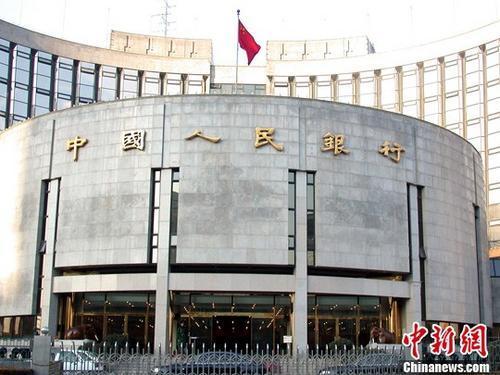 资料图:中国人民银行。杨明静 摄