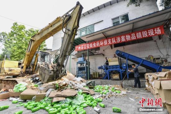 资料图:工作人员销毁假冒伪劣食品药品。中新社记者 陈骥旻 摄
