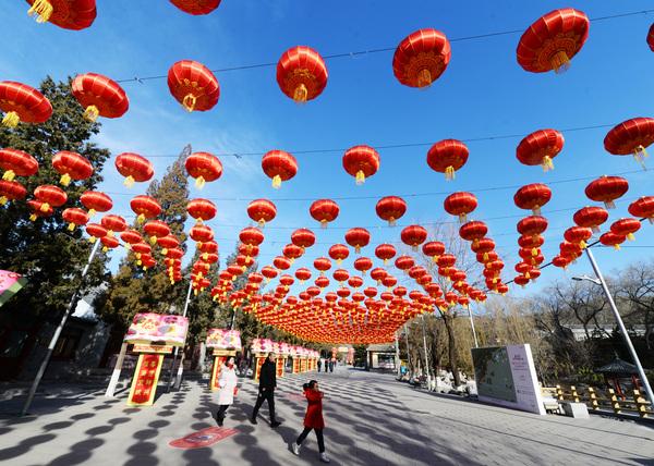 节日看点:2019北京八大处新春祈福庙会(组...