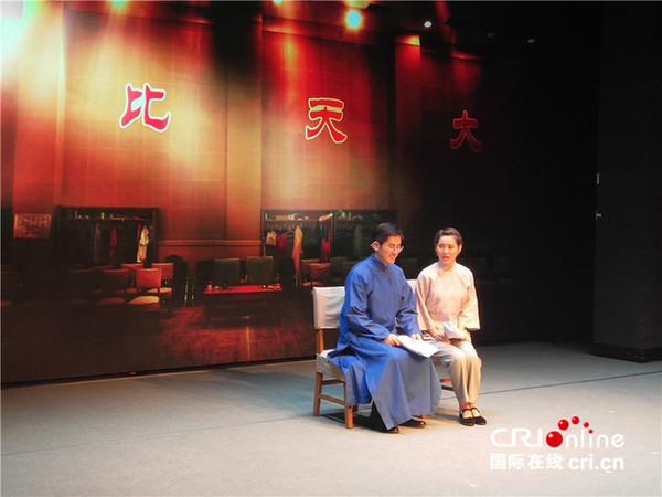 图片默认标题_fororder_北京人民广播电台在菊隐剧场演出《雷雨》片段 摄影王悦