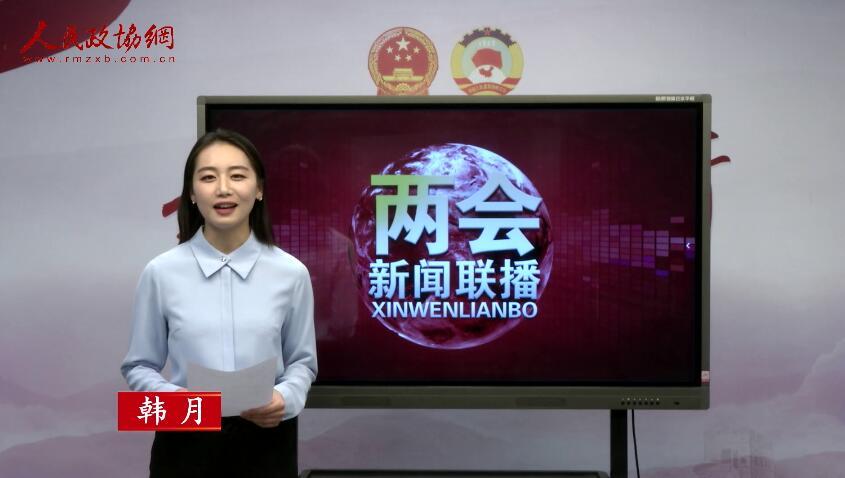 xinwenlainbo 2