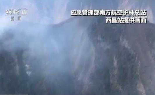 凉山木里火场复燃是因树冠火导致林地燃烧 3架直升机吊桶灭火