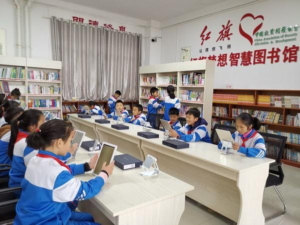 新落成的黎平县城关四小红旗梦想智慧图书馆