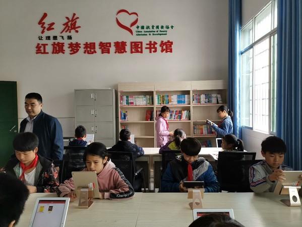新落成的通道县第三完小红旗梦想智慧图书馆