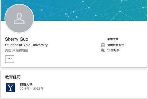 中国公会被曝花120万美元将家长买进耶鲁成圣高中女儿图片