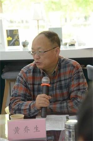 北京鲁迅博物馆常务馆长黄乔生先生作为鲁迅研究专家讲述了鲁迅先生的深厚学养与书法艺术的关系3