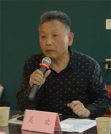 第十一、第十二届全国政协委员,著名作家,著名书画家吴欢先生对于书法艺术的文物性和技术性发表感言5
