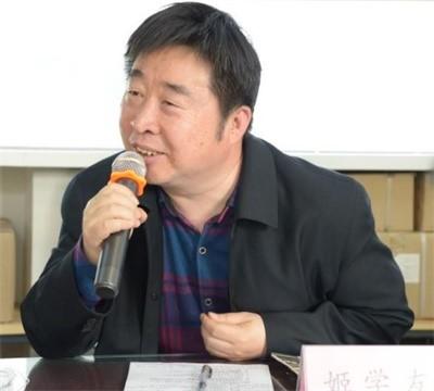 安阳师范学院教授姬学友13