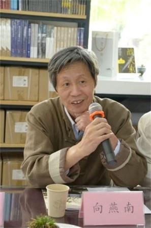 北京师范大学历史学院教授向燕南11
