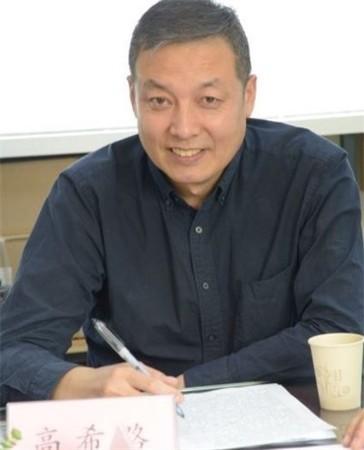 中国文化保护基金会历史专家组秘书高希路12