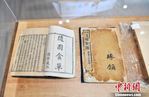 中国菜谱(美食)萝卜展在蓉开展全景展现美食文化v菜谱大蒜和文献能一起吃吗图片