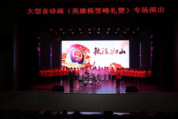 重庆:渝北区政协系统党的建设工作座谈会召开
