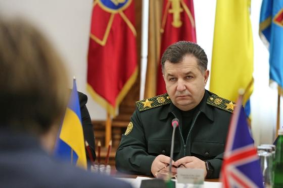 乌克兰防长辞职感言配图摧毁克宫 被嘲讽后忙删图