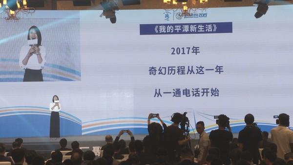 http://www.k2summit.cn/shehuiwanxiang/662685.html