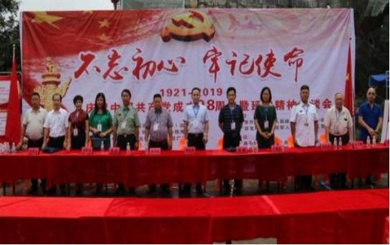 廣西龍懷 開展慶祝中國共產黨成立98周年延安精神座談會 width=