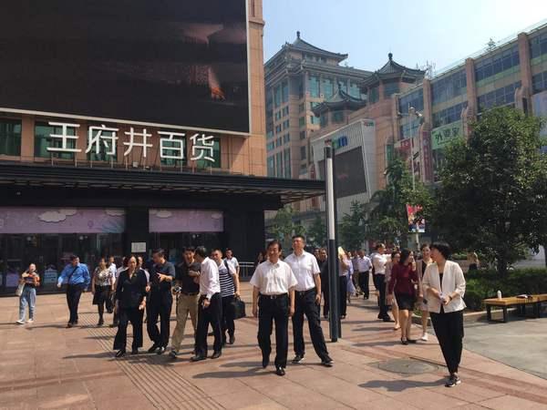 http://www.bjgjt.com/wenhuayichan/39336.html