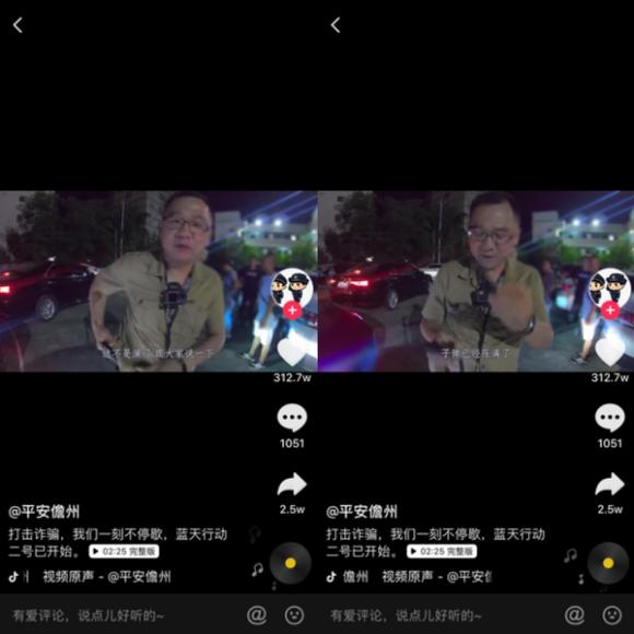 1-海南警方抖音首发全网第一个抓捕Vlog,网友:谢谢你们扫除这世间的恶 366.jpg