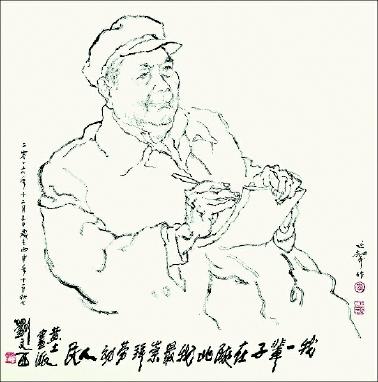 """几位领导对此也一致赞同,我时任其秘书,就郑重地记下""""刘文西""""三个字.图片"""