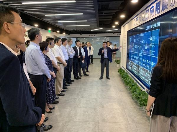 赋能大数据打造智慧城市,上海市政协港澳台侨委开展专题视察2