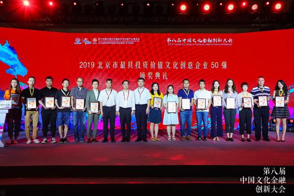 """核桃编程入选""""北京市最具投资价值文化创意企业50强""""榜单"""