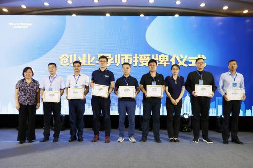 冠军诞生!新泰市第三届大学生创业创新大赛完