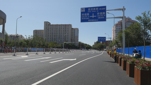 """京门打通断头路 建铁路主题公园 """"堵点""""变""""景点""""——人民政协网"""