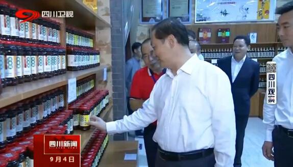 四川省领导到这家百年酱油企业,看到了些啥?