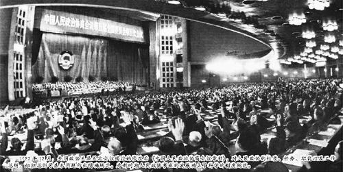 1978年至1982年间,人民政协自身建设屡有重大历史意义突破,如涅蓜重生