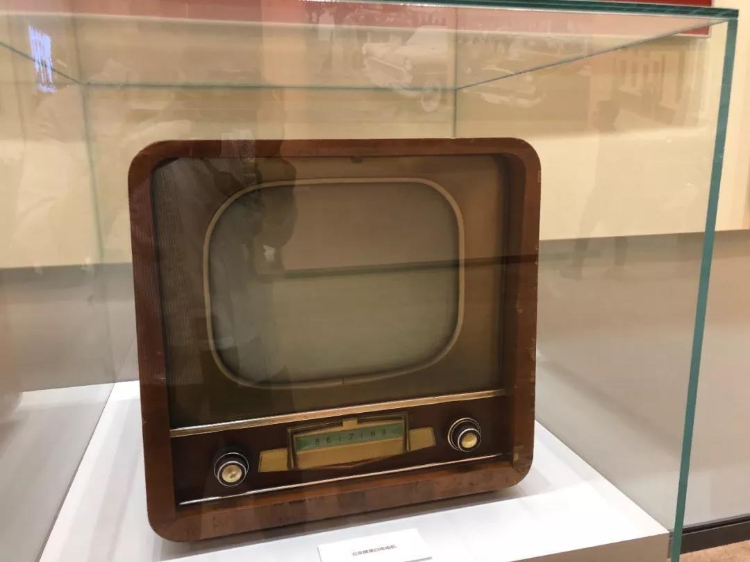 """1958年3月,中國第一臺黑白電視機——""""北京""""牌電視機研制成功"""