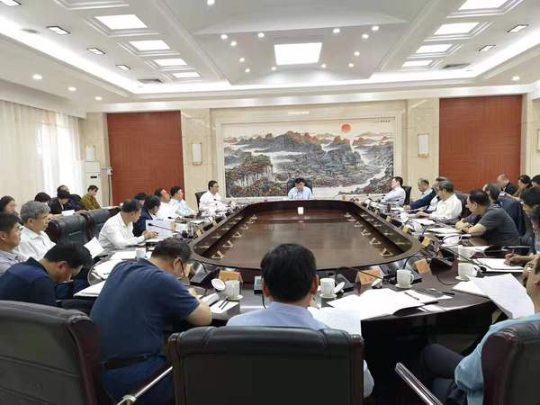 山西省政协召开主题教育专项整治整改工作推进会