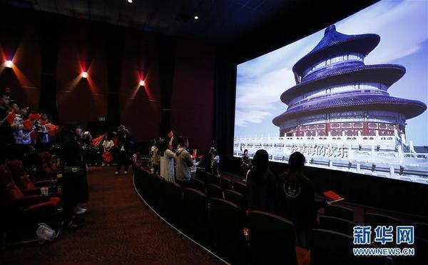 反响《我和我的祖国》海外上映电影热烈周星驰谢霆锋v反响的电影图片