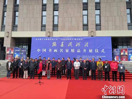 http://www.zgqhl.cn/wenhuayichan/23158.html