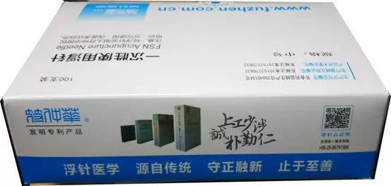 南京派福医学科技有限公司在行动